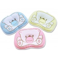 Spesial Pute for Baby