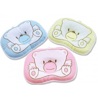 Spesial Pute for Baby - smartviking.no