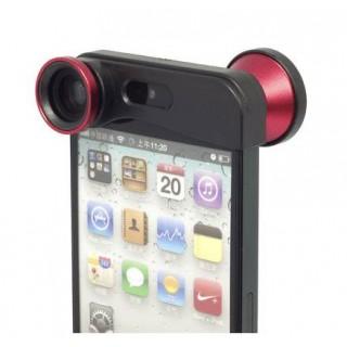 Objektiv Linse til iPhone 5s - smartviking.no