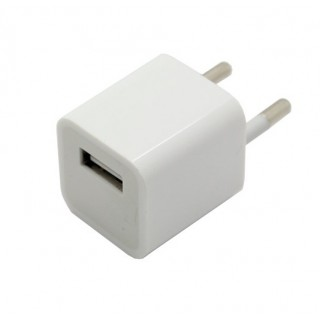 USB-lader til iPhone 4/4s/3GS - smartviking.no
